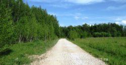 Купить участок КФХ по Симферопольскому шоссе
