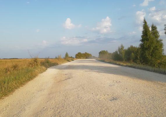 Деревня Вороново Тульской области, Заокский район.