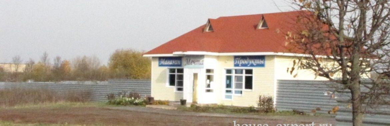 Посёлок Бутиково, Тульская область, Заокский район.