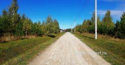 Дачные участки в Заокском районе, купить участок к лесу.