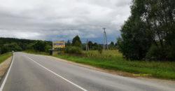 Участок с домом в ДНП деревня Выдумки, Заокский район