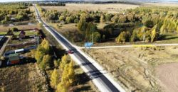 Участки ИЖС Тульская область, 125 км от МКАД Симферопольское шоссе