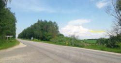 Участок СХН 30 Га, 500 мет., от асфальтированной дороги.