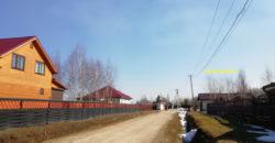 Участок 14 соток в ДНП «Капитан-Ленд» с постройками и коммуникациями