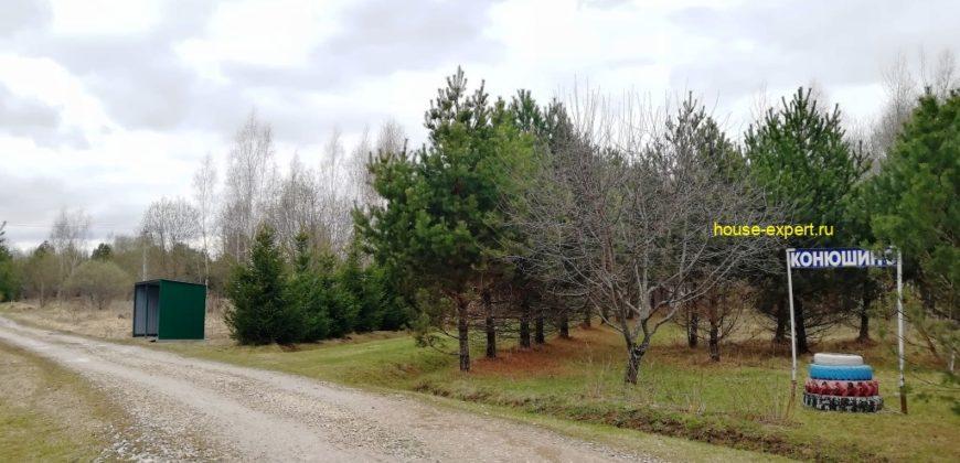 Земельный участок 20 соток в дер. Конюшино 110 км от МКАД